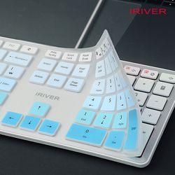 아이리버 펜타그래프 EQwear-X10 유선키보드