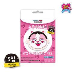 캔디걸 고양이마스크팩세트5P