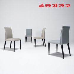 메르카 PU 식탁 의자