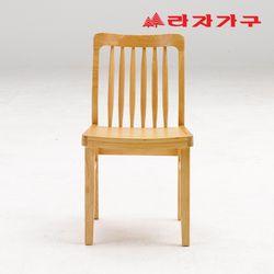 토빌 고무나무 원목 식탁 의자 B타입