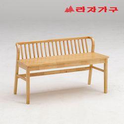 토빌 고무나무 원목 식탁 벤치의자 2인용
