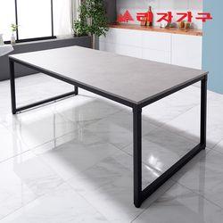 메르카 와이드 6인 식탁 테이블 2100