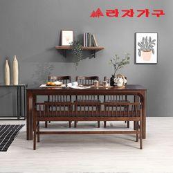 토빌 고무나무 원목 식탁 세트 6인용 벤치형 B