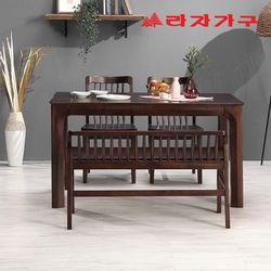 토빌 고무나무 원목 식탁 세트 4인용 벤치형 B