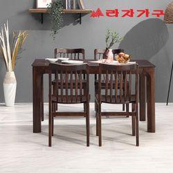 토빌 고무나무 원목 식탁 세트 4인용 의자형 B