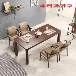 토빌 고무나무 원목 와이드 식탁 세트 4인용 의자형 A