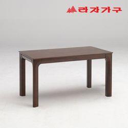 토빌 고무나무 원목 식탁 테이블 4인용 1400
