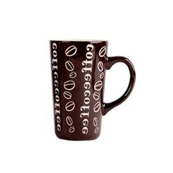 커피 빈스 빅 머그 (브라운)