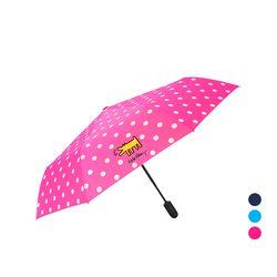 키스해링 도트 3단 완전자동우산