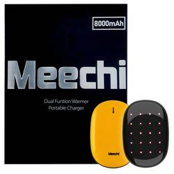 외출필수템 3in1 휴대용 LED 피부관리기