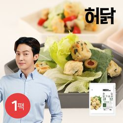 허닭  한입 닭가슴살 큐브 깻잎 100g 1팩