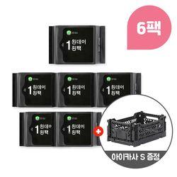 원데이원팩 롱라6팩 + 폴딩박스 S Black