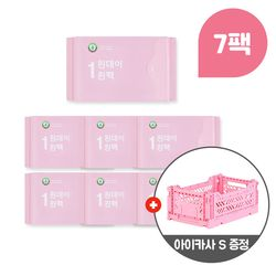원데이원팩 대형7팩 + 폴딩박스 S baby pink