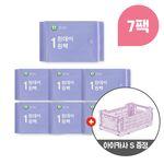 원데이원팩 중형7팩 + 폴딩박스 S lilac