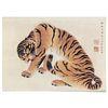 중형 패브릭 포스터 F305 동물 빈티지 그림 천 액자 호랑이 C