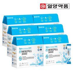 일양약품 신 프로+프리바이오틱스 유산균 3000 6박스 (360포)
