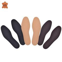 신발깔창 양가죽깔창 구두 워커 작업화용깔창