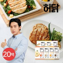 허닭 일품 닭가슴살 스테이크 100g 20팩