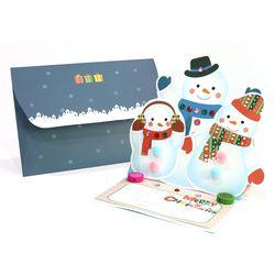(몽스쿨)KY2001 크리스마스카드 안녕 눈사람(4set)