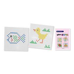 (가베가족)KS3703 가베가족 10가베 점놀이 활용세트