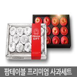 [명절선물] 농협 팜테이블 사과선물세트 3kg 11과내 (+보자기)