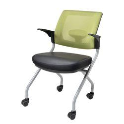 알파고 회의의자 접이식의자 색상다양 (팔걸이)