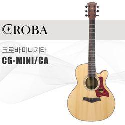 크로바 미니기타 CG-MINI-CA 컷어웨이 어쿠스틱