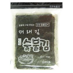 [20단계 소금 조절] 맛있는 신선숯불김 재래김 100장