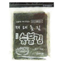 [20단계 소금 조절] 맛있는 신선숯불김 재래돌김 100장