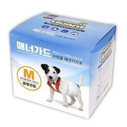 강아지 배변 루나 매너가드 수컷용 애견 기저귀 10매(M-중형견)
