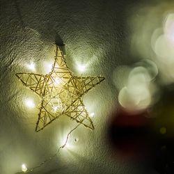 크리스마스 트리 장식 오너먼트 나무 별 부자재