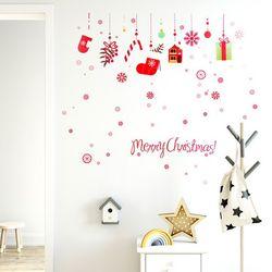 크리스마스 스티커 선물 상자 양말 스티커