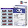 보령 루테인 오메가3 비타민D 1박스 (1개월분)