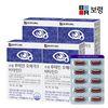 보령 루테인 오메가3 비타민D 4박스 (4개월분)