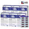 보령 루테인 오메가3 비타민D 6박스 (6개월분)