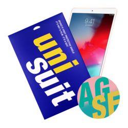 아이패드 에어3 10.5형 LTE 저반사 1매+서피스 2매