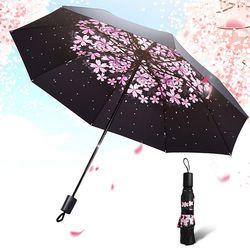 자외선 차단 암막 양우산 5종