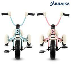 줄라이카 접이식 세발자전거 J9 폴딩 트라이크 블루 핑크