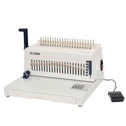 현대오피스 전동 플라스틱링 제본기 CS-2500E 풋페달