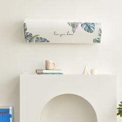 에어컨커버 벽걸이 스판 썸머드림 특대