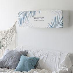 에어컨커버 벽걸이 스판 코코팜 블루 특대