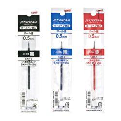 제트스트림 0.5mm 리필심 10개세트 SXR-5 리필