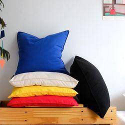 색종이 사각 쿠션 커버 (레드.옐로.블루.블랙.베이지)