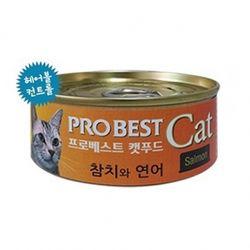 고양이간식 프로베스트 캣푸드 캔 80g(참치와연어)