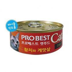 고양이간식 프로베스트 캣푸드 캔 80g(참치와게맛살)