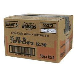 고양이간식 (24개)위스카스 성묘용 파우치(구운고등어)85g