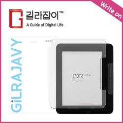 한국이퍼브 크레마 카르타G 라이트온 저반사 액정보호필름