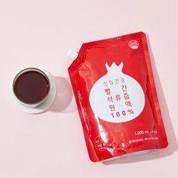 [무료배송] 빨간 석류즙 원액 100프로 1000ml