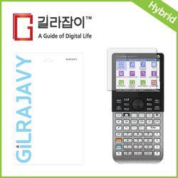HP 프라임 그래픽 계산기 고경도 액정보호필름2매 (외부필름1매)