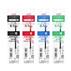 제트스트림 0.7mm 리필심 SXR-80-07 리필